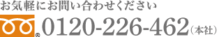 0120226462